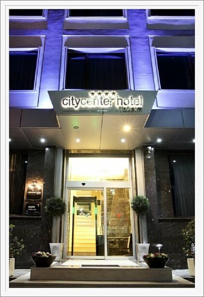 City Center Hotel Telefon Numaraları Ve İletişim Bilgileri